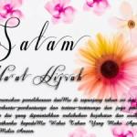 Bacaan Doa Awal Tahun Dan Akhir Tahun Hijrah – Awal Muharram