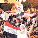 Dalam Mesir – Bahagian I