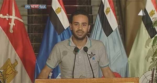 Ekonomi Mesir Merudum