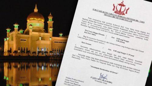 Waktu Kerja Bagi Kakitangan Kerajaan Brunei Dikurangkan Kepada Hanya 6 Jam Sehari Sepanjang Ramadan